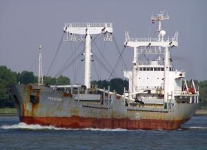 Photo of IVANKA ship