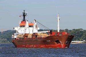Photo of OLMA ship