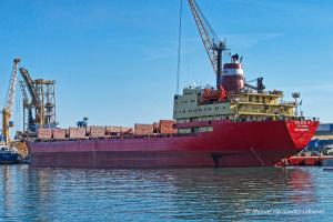 Photo of SALEMA S ship