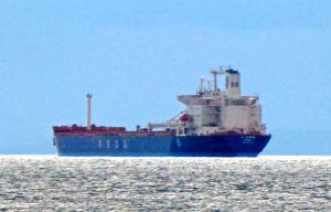 Photo of HA SKLENAR ship