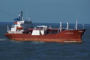 Photo of NURBANO 1 ship