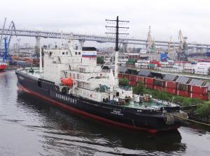 Photo of MUDYUG ship