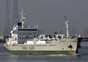 Photo of ENCOFRADOR ship
