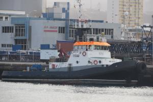 Photo of ROMA ship