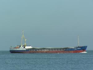 Photo of ANCORA ship