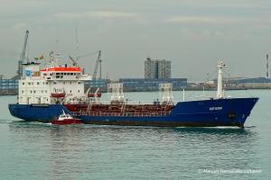 Photo of ANTIGONI ship