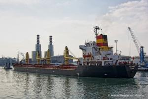 Photo of GULMAR ship