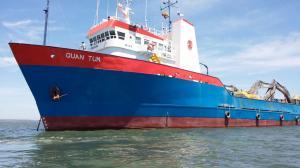 Photo of QUAN  TUM ship