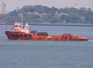 Photo of SPT GUARDIAN ship