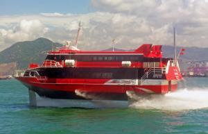Photo of CACILHAS ship