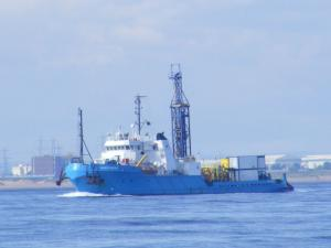 Photo of INVESTIGATOR ship
