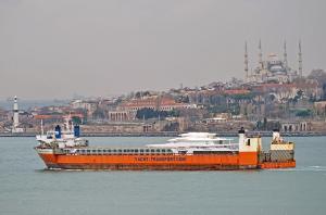 Photo of SUPER SERVANT 4 ship