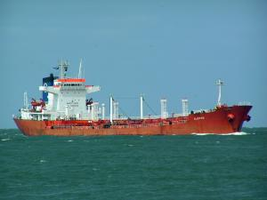 Photo of ALKYON ship