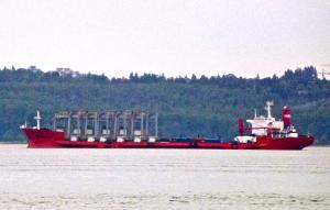 Photo of ZHENHUA 18 ship