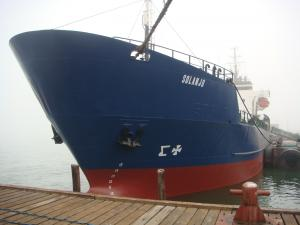 Photo of SOLANJO ship