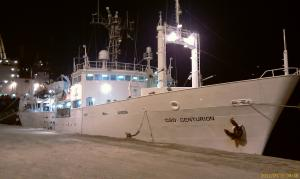 Photo of CSO CENTURION ship
