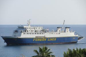 Photo of ATESBEY ship