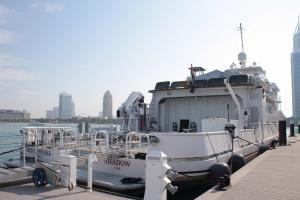 Photo of QUATTROELLE SHADOW ship
