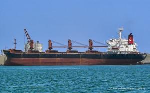 Photo of XING SHUN DA ship