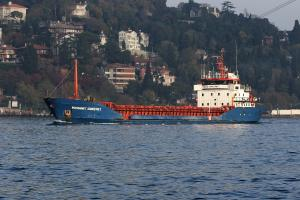 Photo of MUHAMMET GUMUSTAS2 ship