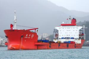 Photo of ZHEN HUA 22 ship