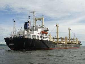 Photo of THIGAYU ship