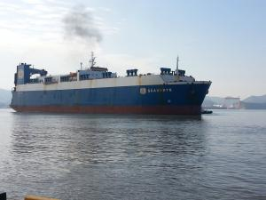 Photo of ZENITH VEGA ship