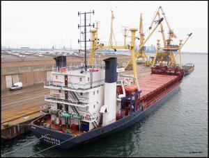 Photo of KARAM ship