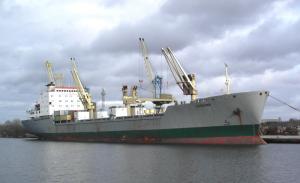 Photo of ABCDE ship