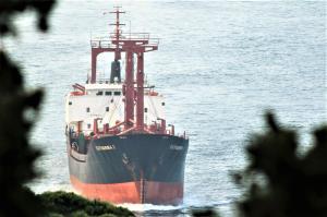 Photo of CATHARINA 1 ship