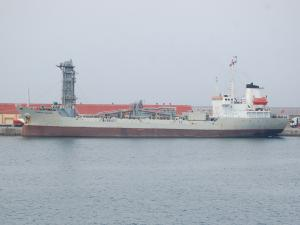 Photo of CEMENT COURIER ship