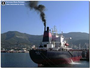 Photo of CELINE-I ship