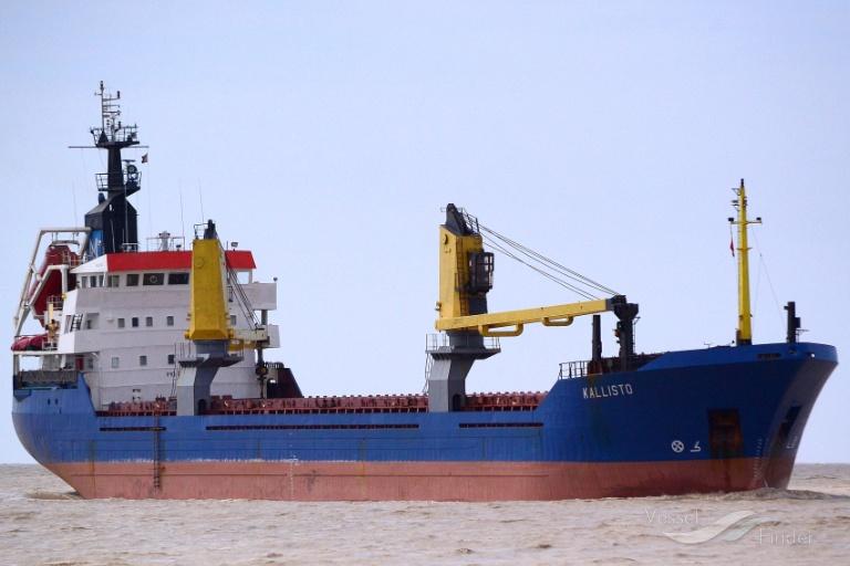 SEA NAVIGATOR photo