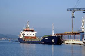 Photo of ALI AGA ship