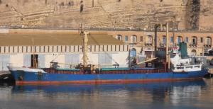 Photo of RULAS ship