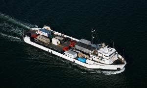 Photo of GAY HEAD ship