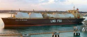 Photo of ARMADALNGMEDITERRANA ship