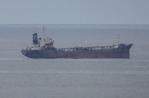 Photo of SHANG YUAN BAO ship