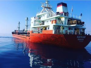 Photo of MAJD B ship