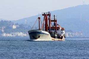 Photo of KAAN SONAY ship