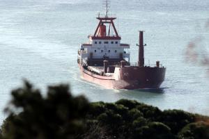 Photo of ACT ship