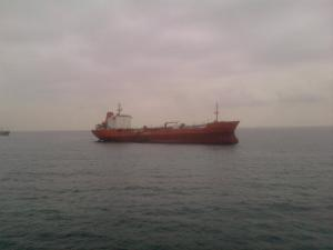 Photo of MT NAPHT AL-YEMEN-19 ship