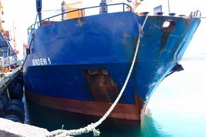 Photo of MUSTAFA KEMAL 1 ship