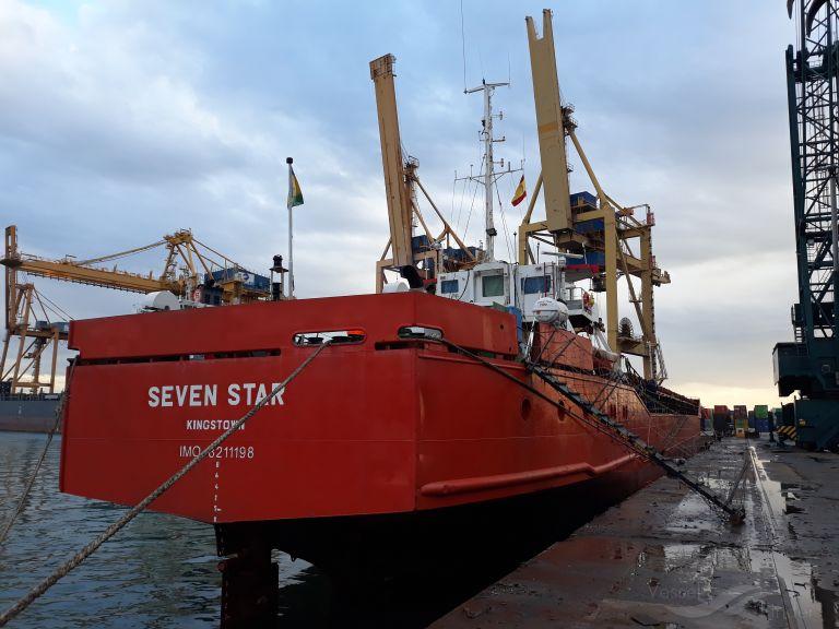 SEVEN STAR photo