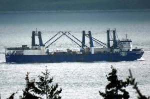 Photo of COASTAL NOMAD ship