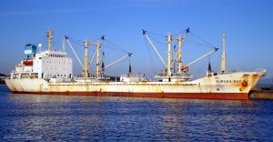 Photo of SURUGA BAY ship