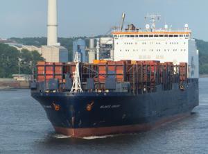 Photo of ATLANTIC CONCERT ship
