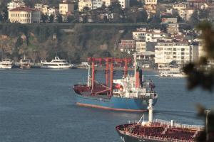 Photo of HAK ship
