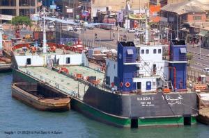Photo of NAGDA1 ship