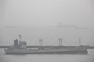 Photo of OCEAN MARINER ship